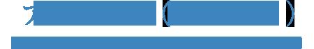 アネックス(全87室)2016年4月、ANNEX全室リニューアル!
